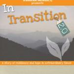 ドキュメンタリー映画『In transition 2.0』』上映会+講演会のお知らせ