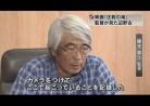 ドキュメンタリー映画「圧殺の海ー沖縄・辺野古」上映会+講演会の開催のお知らせ