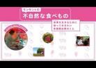 10月23日(金)の映画(LUXI)「モンサントの不自然な食べもの」