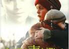 1月15日(金)ゼミの映画「あの日の声を探して」