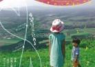ドキュメンタリー映画「小さき声のカノン」上映会+講演会の開催のお知らせ