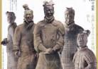 20160205東京国立博物館特別展「始皇帝と大兵馬俑」
