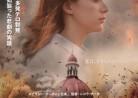 20160626映画「パレス・ダウン」Taj Mahal