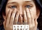 7月15日(金)の映画(蛭田)「ものすごくうるさくて、ありえないほど近い」Extremely Loud & Incredibly Close