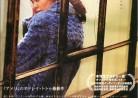 11月18日(金)の映画(苗木)「堕天使のパスポート」Dirty Pretty Things(97分)