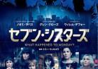 20171024映画「セブン・シスターズ」Seven Sisters / What Happened to Monday?
