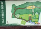 20180119観光沖縄「嘉数高台公園(かかずたかだいこうえん)」KakazuKoudai-Park