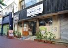 20180119観光沖縄・資料館「ヒストリート」沖縄市戦後文化資料展示室