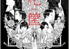 20180205映画「花筐HANAGATAMI」