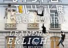 20180209ミュージアム「レアンドロ・エルリッヒ展 見ることのリアル」Leandro Erlich Seeing and Believing (森美術館)2017.11.18-2018.4.1