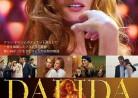 20180526映画「ダリダ~あまい囁き~」Dalida