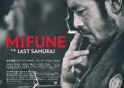 20180529ドキュメンタリー映画「MIFUNE: THE LAST SAMURAI」