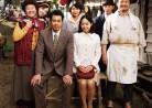 20180727映画B「焼肉ドラゴン」