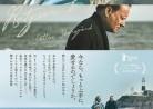 20189801映画「男と女、モントーク岬で」Return to Montauk