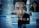 20181207映画「サーチ」Searching