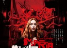 20190129映画B「サスペリア」Suspiria