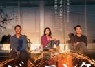 20190315映画「バーニング劇場版」Burning