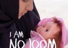 20190316映画「わたしはヌジューム、10歳で離婚した」I Am Nojoom, Age 10 and Divorced (Ana Nojoom bent alasherah wamotalagah )