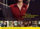 20190322映画「ビリーブ未来への大逆転」On the Basis of Sex