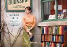 20190330映画A「マイ・ブックショップ」La libreria  (The Bookshop)