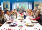 20190622映画「家族にサルーテ!イスキア島は大騒動」A casa tutti bene(家で大丈夫)