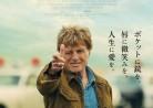 20190712映画「さらば愛しきアウトロー」The Old Man & the Gun
