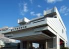 20191005ミュージアム「江戸東京博物館」EDO TOKYO MUSEUM (Dark Tourism in Tokyo)