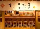 20191115グルメ(ルミネエスト新宿8F)「すし こたまルミネエスト店」(築地玉寿司 )