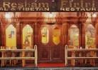 20191212グルメ「Resham Firiri レッサムフィリリ高輪本店( Nepal Tibetan  Restaurant ネパール・チベット料理)」