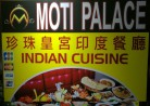 20200104  香港観光グルメ「MOTI PLACE INDIAN RESTAURANT」