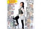 20200213コンサート「中島みゆき2020ラスト・ツアー結果オーライ」NHKホール