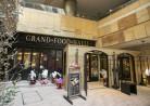 20200820 デリ/スーパーマーケット/レストラン 『グランドフードホール』Grand Food Hall 六本木店