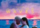 20200717映画「WAVES/ウェイブス」Waves