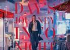 20200710映画「ロングデイズ・ジャーニー この夜の涯てへ」地球最后的夜晩 Long Day's Journey Into Night