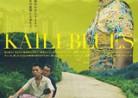 20200710映画「凱里ブルース」路邊野餐 Kaili Blues