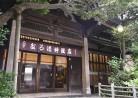 20201113グルメ小田原「だるま料理店本店」DARUMA