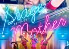 20210305映画「ステージ・マザー」Stage Mother
