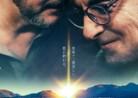 20210703映画「スーパーノヴァ」SUPERNOVA(超新星)